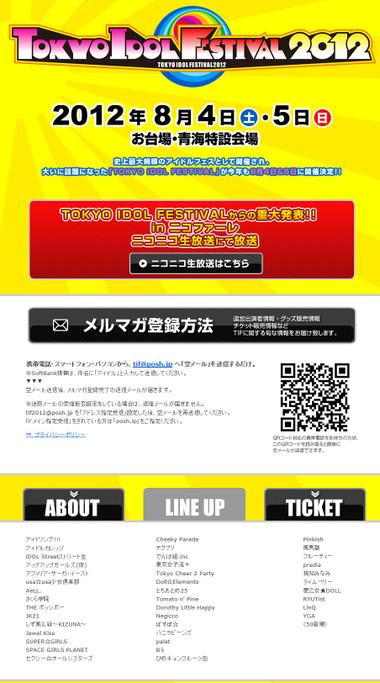 2012_idol
